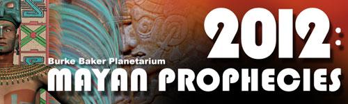 2012-mayan-prophecies-banner
